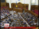 Зранку в кулуарах Верховної Ради обговорюють кандидатів до оновленого уряду