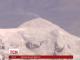 Вулкан Біг Бен прокинувся на території Антарктики