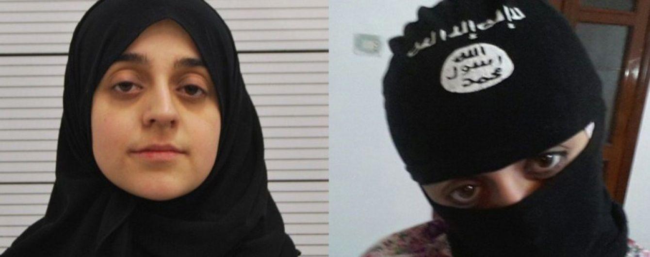 Британка вивезла однорічного сина до Сирії, щоб він став бойовиком ІДІЛ