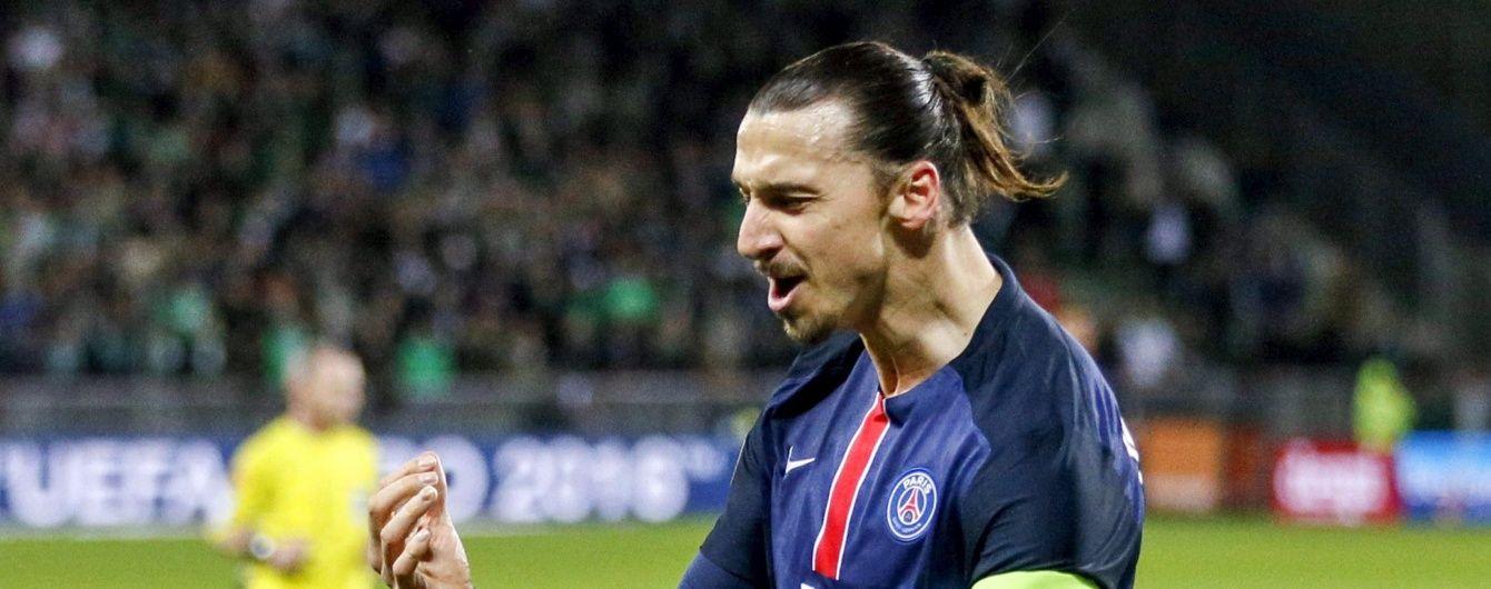 Ексцентричний Ібрагімович осоромився перед поєдинком чемпіонату Франції