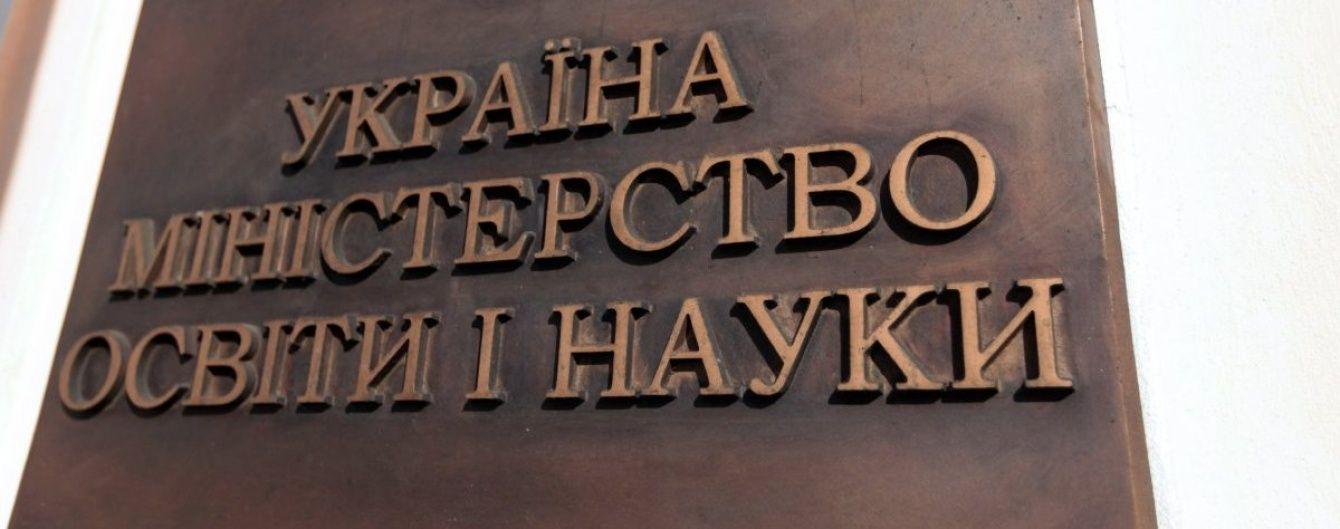 В Україні створять держслужбу якості освіти і заберуть у райвно частину повноважень - Гриневич