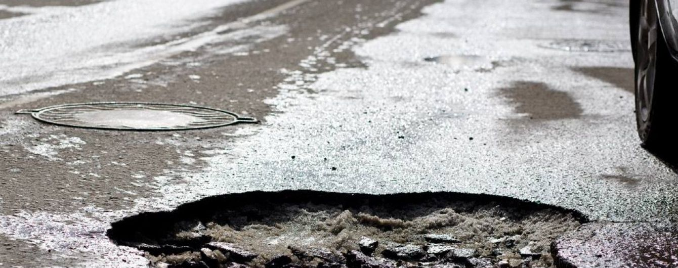 Водители Киева могут влиять на ремонт дорог
