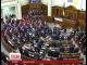Четверта сесія Верховної Ради відкрилася