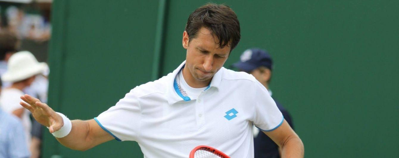 Українець Стаховський зазнав прикрої поразки на старті турніру в Болгарії