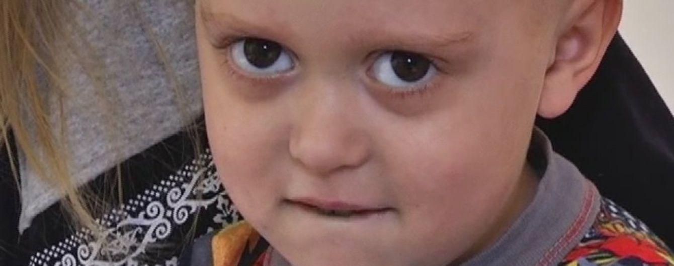 4-річний Владик Карпенко з Миколаївщини потребує допомоги