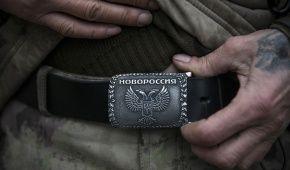 """Бойовик, який охороняв """"генштаб ДНР"""", добровільно здався СБУ"""