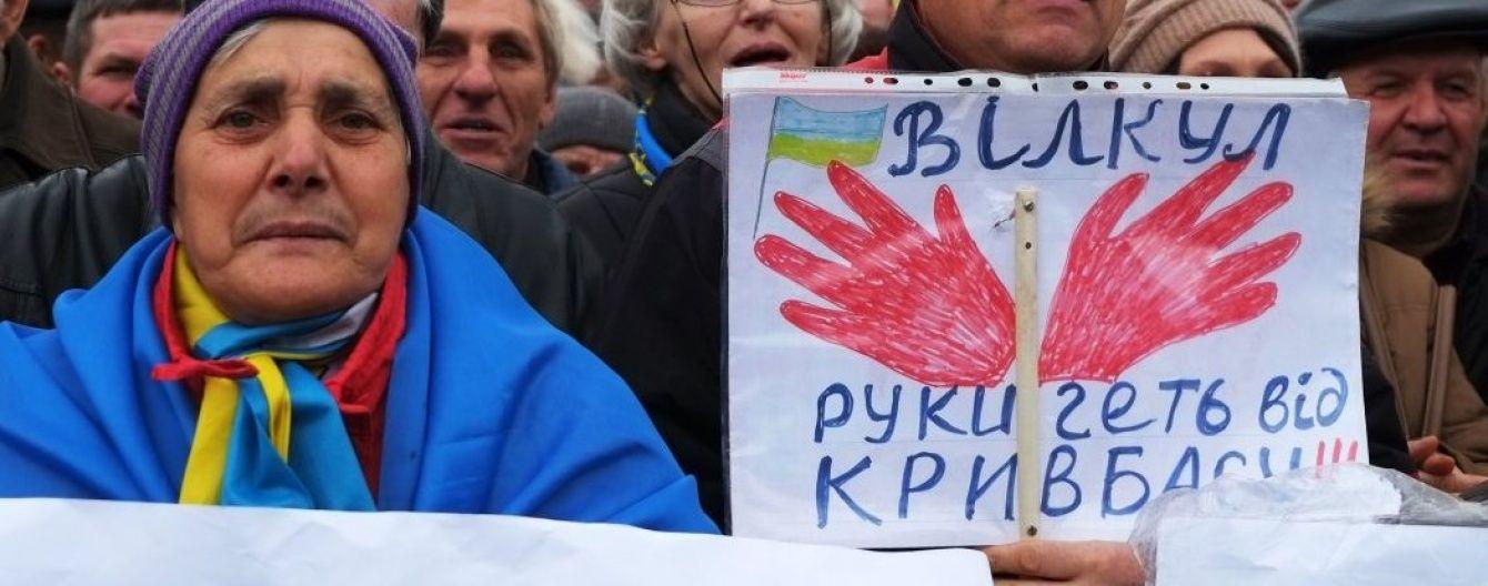 ДТП у Харкові і підкуп виборців у Кривому Розі. 5 головних новин дня