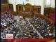 Верховна Рада схвалила судову  реформу у першому читанні