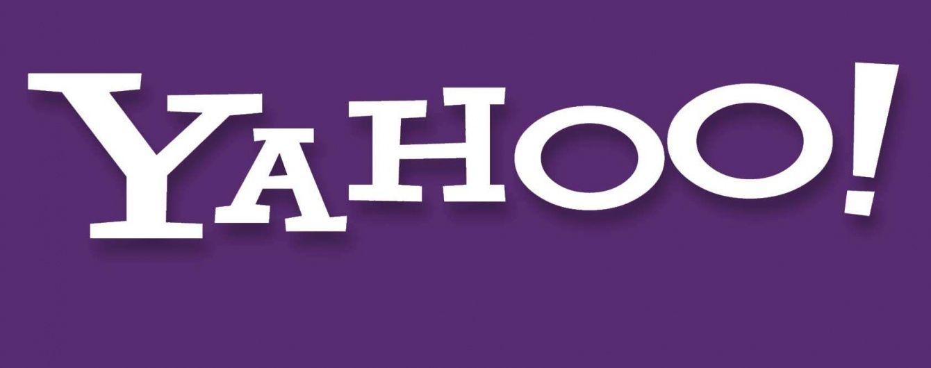 Yahoo скоротить 15% співробітників