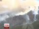 Столицю Колумбії Боготу накрило густим димом через лісові пожежі