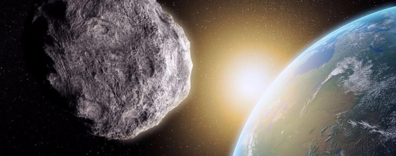 У США тренувалися на випадок зіткнення із астероїдом