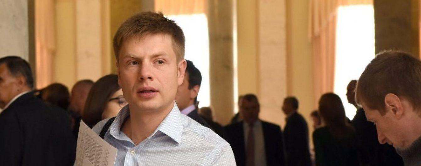 """Скандальний Гончаренко пояснив, чому викинув зі своєї біографії згадку про """"Партію регіонів"""""""