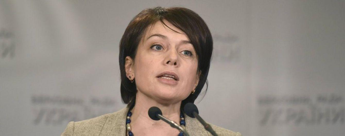 """У """"БПП"""" бачать на посаді міністра освіти Лілію Гриневич"""
