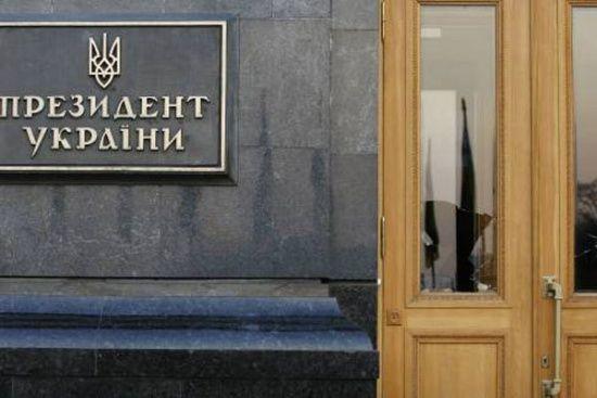 Фігуранти розслідування НАБУ Мартиненко і Розенблат навідуються до Адміністрації президента - Схеми
