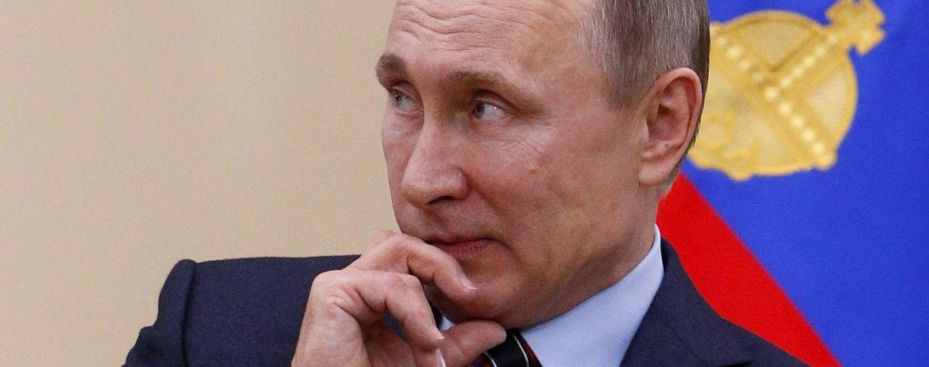 У Москві евакуювали адміністрацію президента РФ