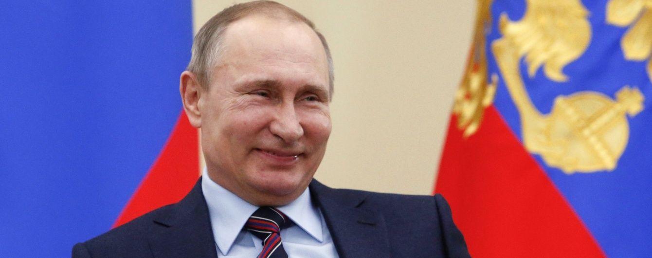 Путін назвав головну національну ідею Росії