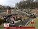 У Львові перепоховали понад півтисячі людських рештків