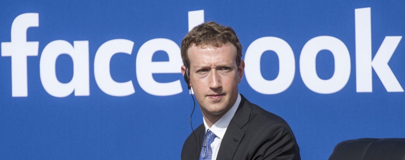 Персональні дані викрали вже у 87 мільйонів користувачів Facebook. Цукерберга викликають до Конгресу