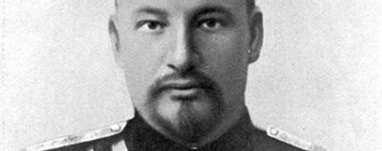 У РФ канонізували доктора Боткіна
