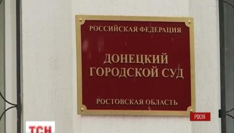 Суд разрешил вызвать на допрос по делу Савченко следователя Маньшина