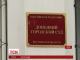 Суд дозволив викликати на допит у справі Савченко слідчого Маньшина