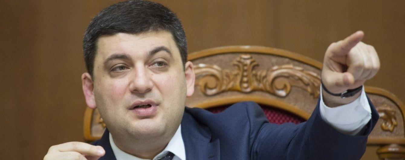 Спікер Ради назвав чвари Кононенка та Абромавичуса серйозною політичної кризою