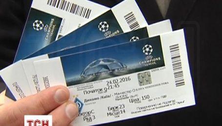 Вболівальники Динамо з 4 ранку стояли за квитками на матч проти Манчестер Сіті