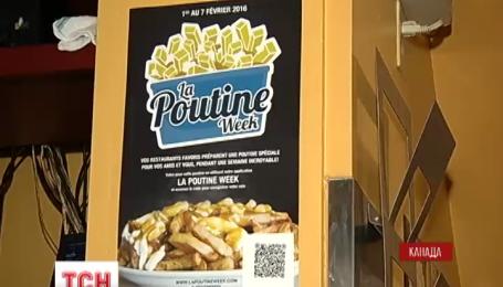 У канадській провінції Квебек кожен може спробувати їстівного Путіна