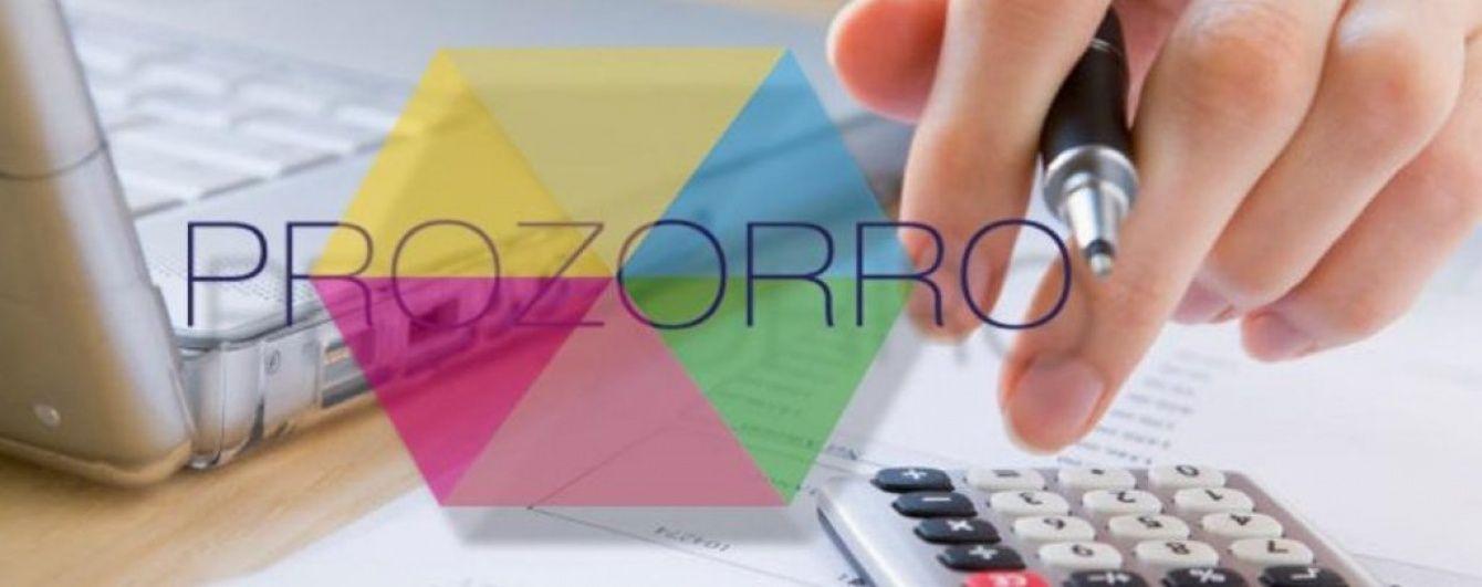 В Молдове заработал аналог украинской ProZorro