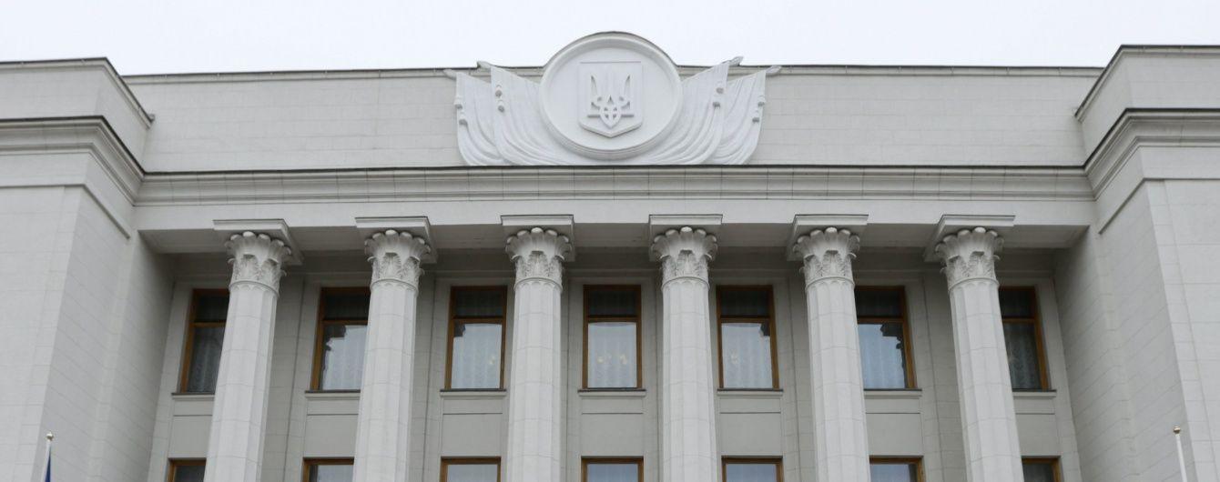 Парламент звільнив понад два десятка суддів