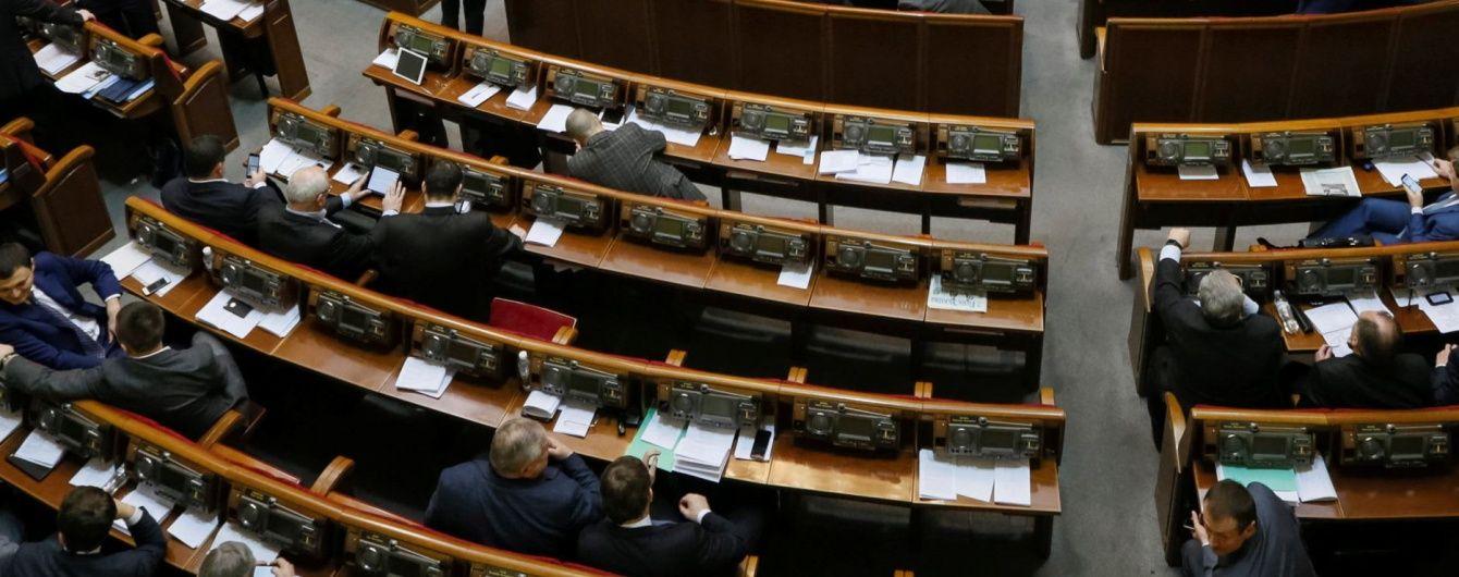 """Гройсман після невдач таки протягнув закон про """"партійну диктатуру"""""""