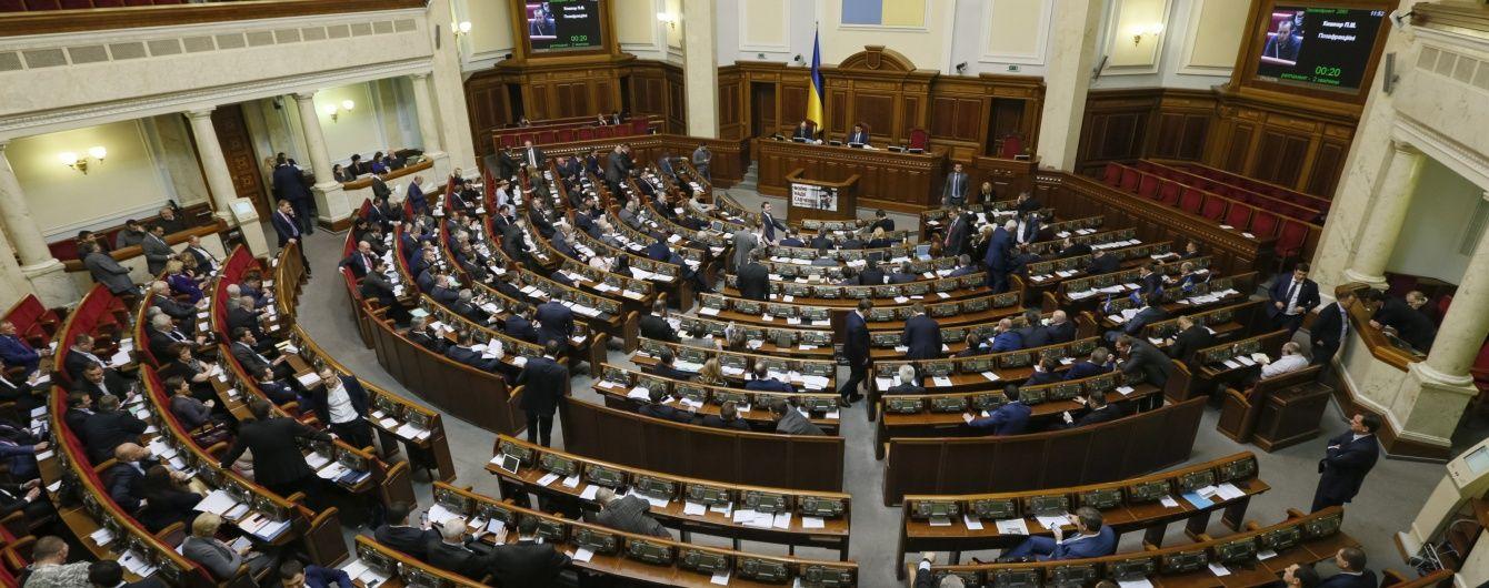 """Парламент ухвалив три закони з """"безвізового"""" пакету"""