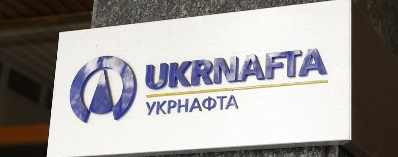 Компанії Коломойського і Боголюбова подали до суду на Україну - ЗМІ