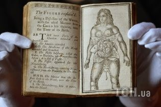 """""""Шедевр Арістотеля"""": написаний в XVII столітті пікантний посібник про секс виставили на продаж"""