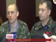 Бойовику ЛНР Сергію Корсунському вже висунули підозру і нині обирають запобіжний захід