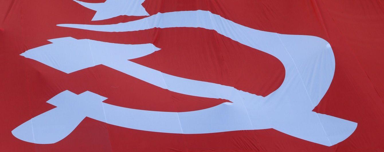 США напомнили о более 100 млн жертв коммунистических режимов в мире