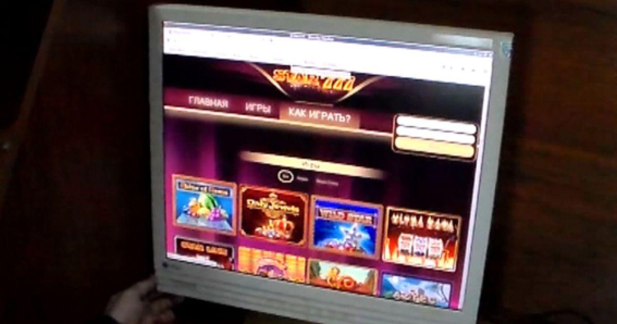 Игровые автоматы в золотоноше игровые автоматы и эмуляторы