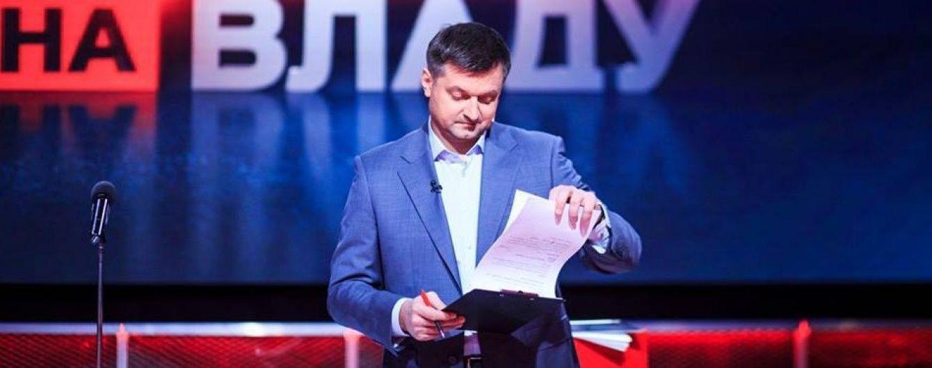 """Ток-шоу """"Право на владу"""" запросило Кононенка та Абромавичуса пройти поліграф"""