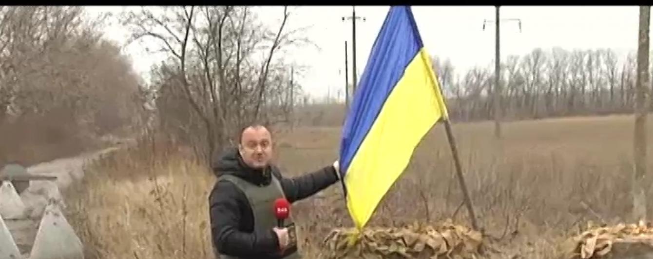 Бойовики рознесли блокпост сил АТО через український прапор