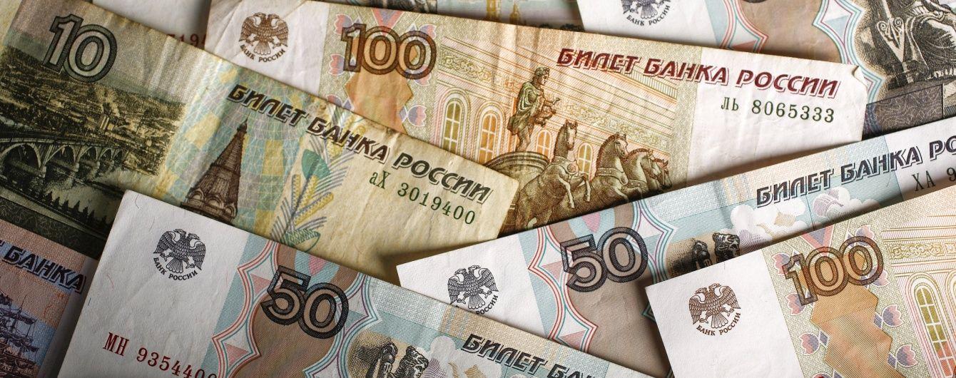 Российский бюджет впервые за 20 лет не получит прибыль от Центробанка