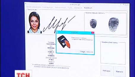 Сервис онлайн-очереди для оформления паспортов открыла Миграционная служба
