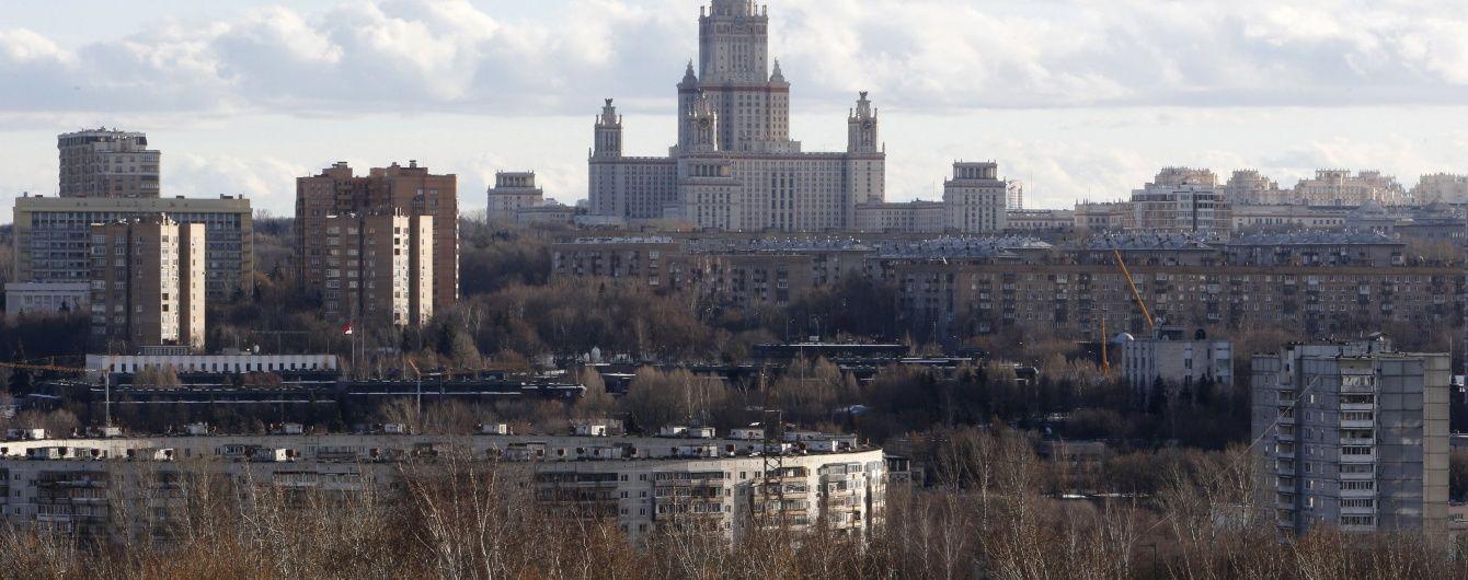Зовнішня торгівля Росії у січні 2016 обвалилася на третину