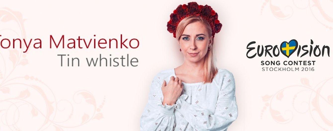 """Тоня Матвиенко записала """"магический"""" трек с раритетным бабушкиным пением для """"Евровидения 2016"""""""