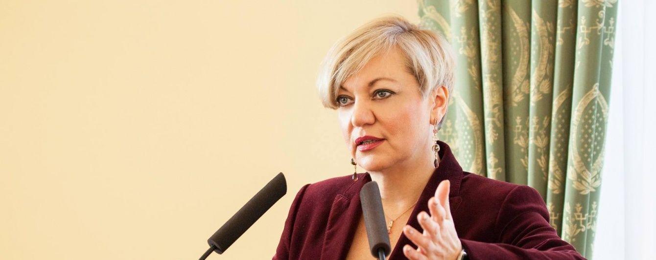 Гонтарева назвала нову причину обвалу гривні