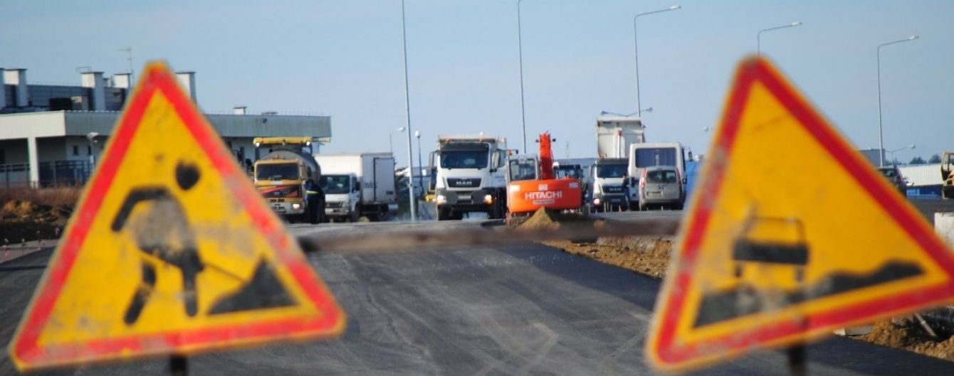 На ремонт українських доріг виділено рекордні гроші – Пивоварський