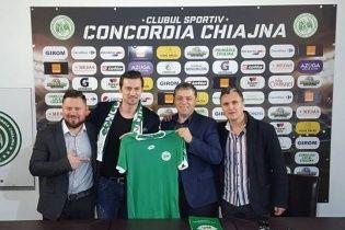 Офіційно: Мілевський гратиме за аутсайдера чемпіонату Румунії