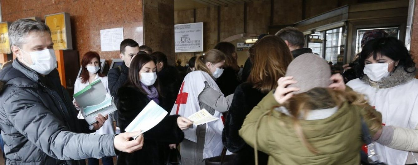 В Україні через грип померли більше 200 людей