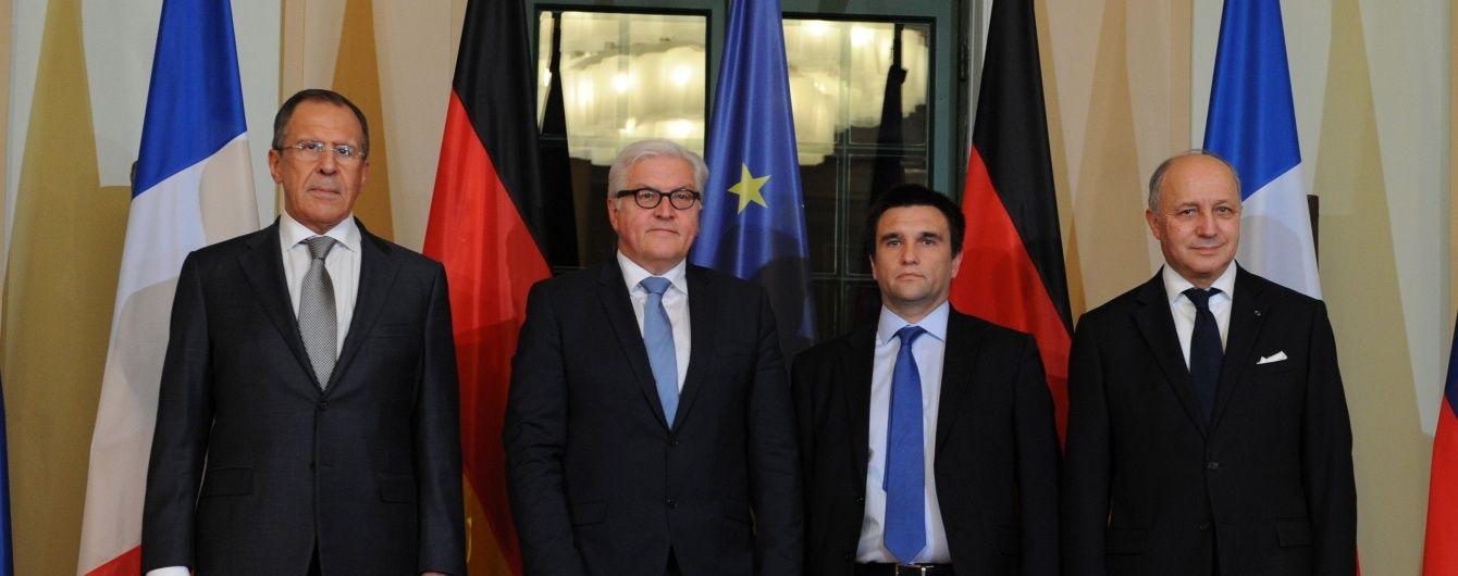 Клімкін везе на переговори до Мюнхена питання деокупації Криму