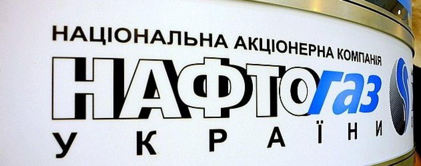 """В ЕБРР требуют отменить решение по """"Нафтогазу"""""""