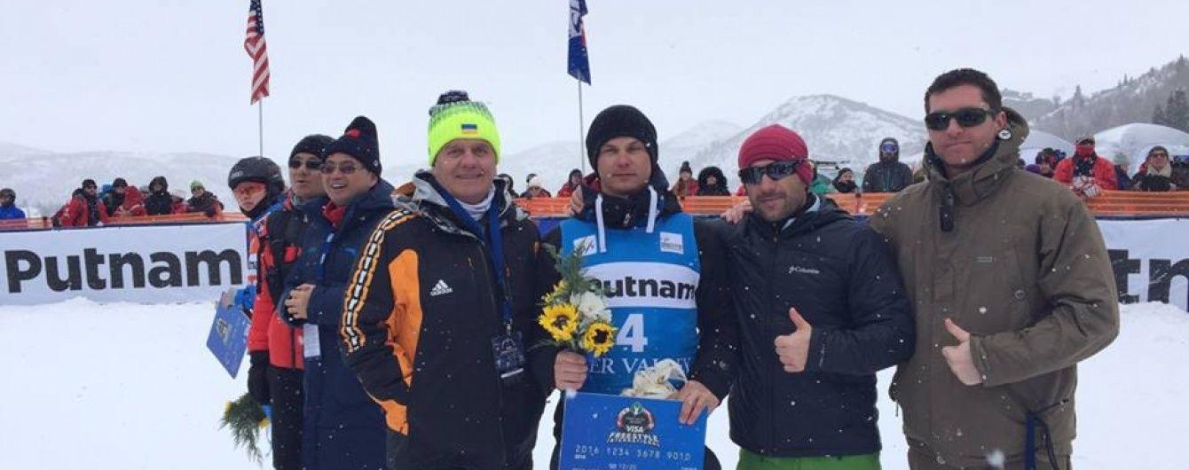 """Український лижник виграв """"бронзу"""" на американському етапі Кубка світу з фристайлу"""
